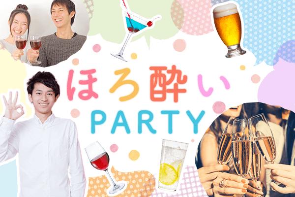 ビール&カクテルパーティー
