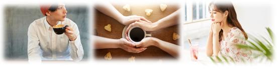 カフェ好き男女