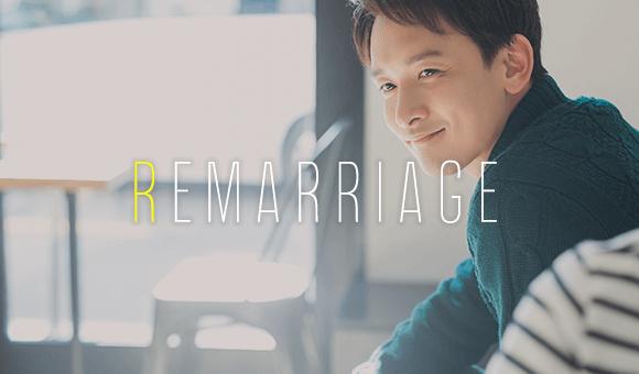 婚姻歴理解者