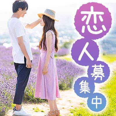 【福岡/博多(個室)】《一緒にデートしたい♡》結婚生活は福岡が理想♡定番を大切にしたい方