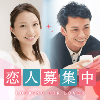 【福岡/博多(個室)】《婚姻歴がない方》2年以内にプロポーズしたい・されたい方