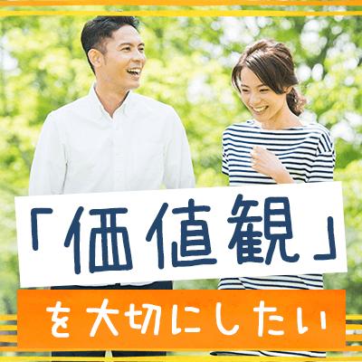 【福岡/博多(個室)】安心感・余裕がある・話し上手・清潔感ある方で真剣婚活