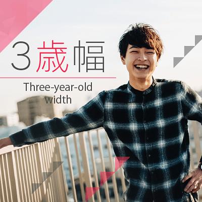 【東京/5階】《高収入/高学歴&高身長の男性》愛情表現は忘れない!パートナー大事にできる人