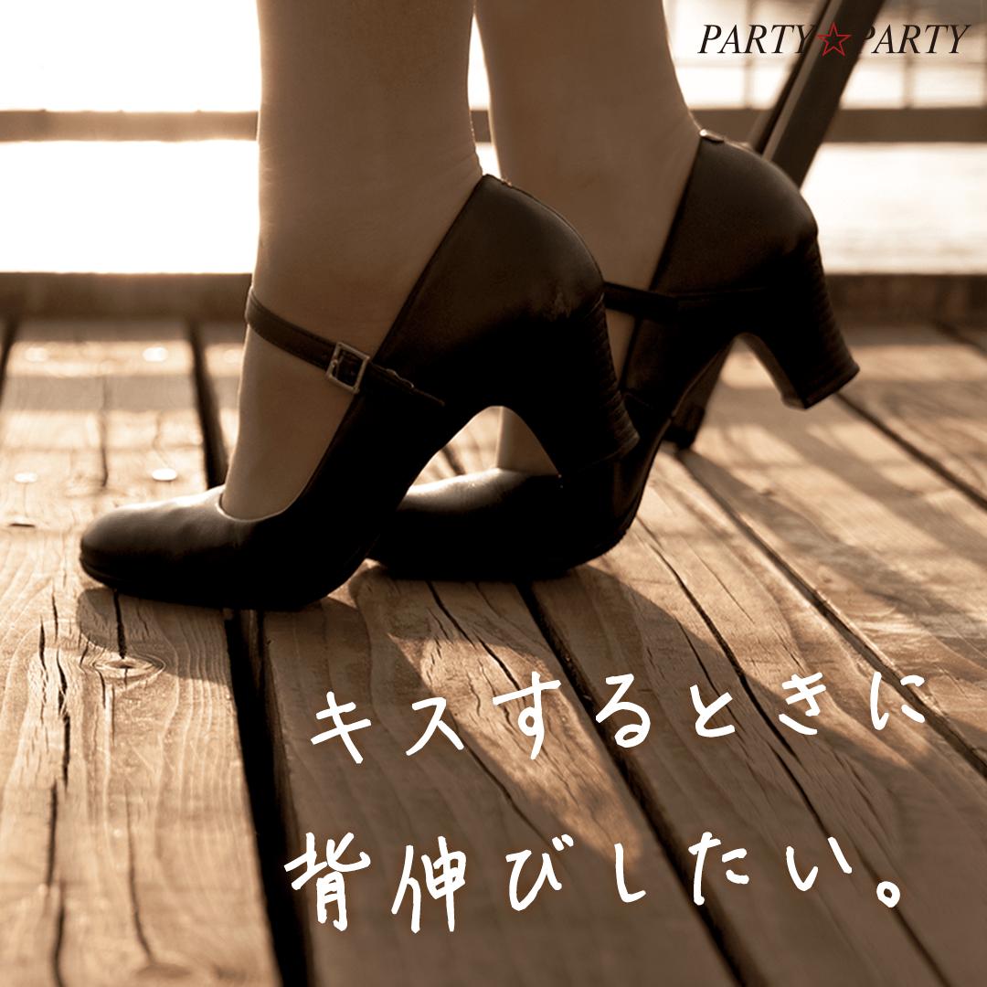 【銀座/4階】個室16対16《30代~年下女性メイン♡》マメな性格×笑顔が素敵な方編