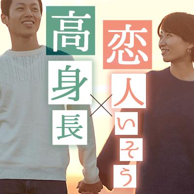 【新宿西口/11階】『恋人いるでしょ!』と言われる+1人参加の女性限定♡