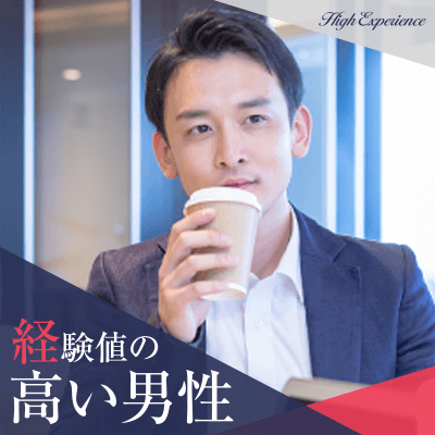 【新宿】婚姻歴は気にならない《年収600~900万円以上》旅行好きな男女♪