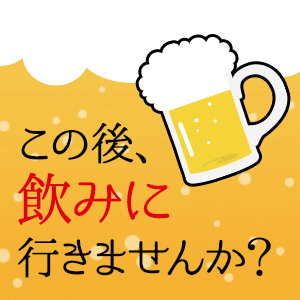 https://www-partyparty-jp-data.s3-ap-northeast-1.amazonaws.com/upload/party_image/image/1174.png