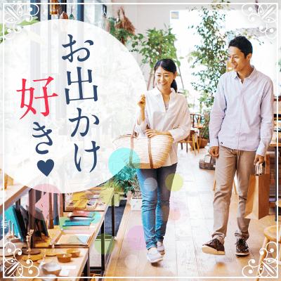 【名古屋ラウンジ】お出かけ好き《土日が休み・デートOKな方》×《気が利く・優しい・恋人想いの男性》