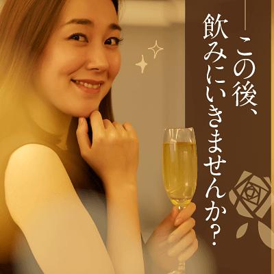 【梅田4階】『マッチング後または一週間以内に、お出かけしたいしたい』一途&真剣交際希望の方