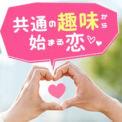 ゲーム漫画マンガ好きの女性と出会う♡ 秋葉原会場で開催!