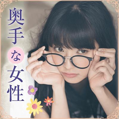 【東京/5階】《20女性多数♡》異性の友達が少ないちょっと奥手な女性編