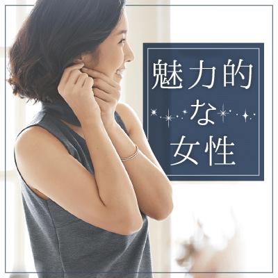 【新宿西口/11階】《ノンスモーカー♡》童顔/美肌/色白/可愛いといわれる女性編♪
