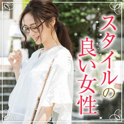 【京都】スタイルがいい♡《体型があまり変わらない》or 《年齢よりも若く見られる男女》