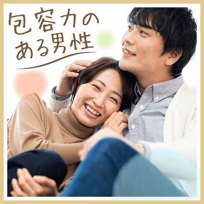 【新潟駅前-ぼじょ-】同年代応援婚活♡《子供好き》×《家事を協力する》男性☆こんな彼と結婚♡