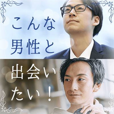 《30代メイン♡》さわやか容姿♡理想のイクメン・イクママTOP3
