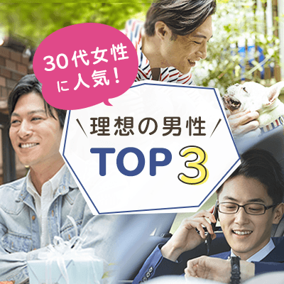 【福岡/博多(個室)】《大人気の同世代♪》一人暮らし・ノンスモーカーなど♡理想の彼氏TOP3