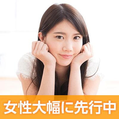 【梅田11階】【個室12対12】《2週間以内にもう一度、会いたい》積極的な女性×大卒の男性