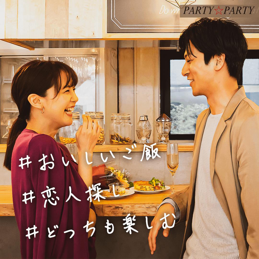 【赤坂】TOPクラスが参戦♡《年収1000~・生涯2億円+容姿端麗》男性