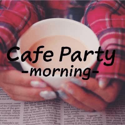《同年代で開催☆朝にぴったり焼き菓子付き》朝カフェParty♡梅田