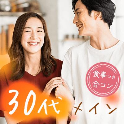 【京都】ランチ《気遣い、思いやりを大切にしている方》人気の3条件
