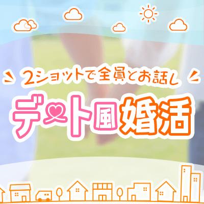 《同世代で楽しい》デート気分でお散歩in名古屋✽金城ふ頭