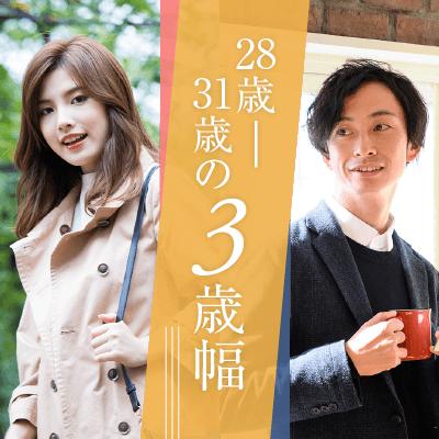 《男女28~31歳限定》近距離恋愛がいい♡大阪府在住の方!
