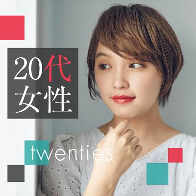 【ZWEI名古屋ラウンジ】20代女性♡《毎日連絡を取り合いたい方》 ×大卒・身長170cm以上などの男性