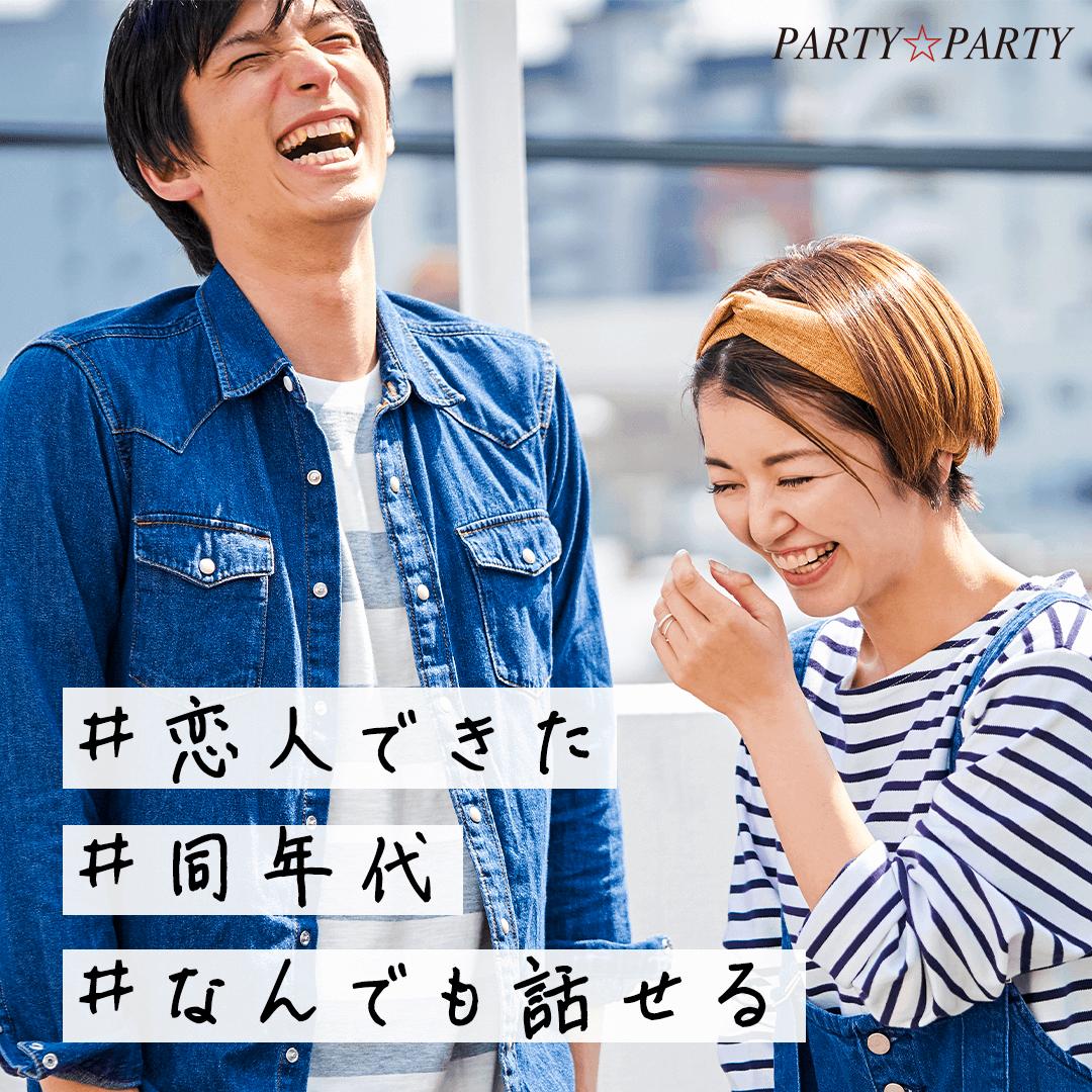 個室8対8☆iParty《高カップング企画♪》