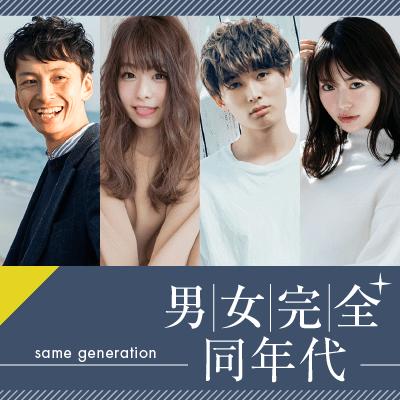 【東京駅/4階】《完全同年代26~31歳限定!》笑顔が素敵・筋肉質など魅力的容姿の彼♡