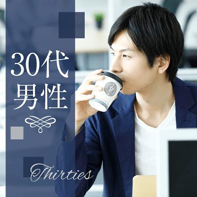 【神奈川/横浜】\30代メイン☆好青年男性/#爽やか系  #聞き上手  #優しい彼