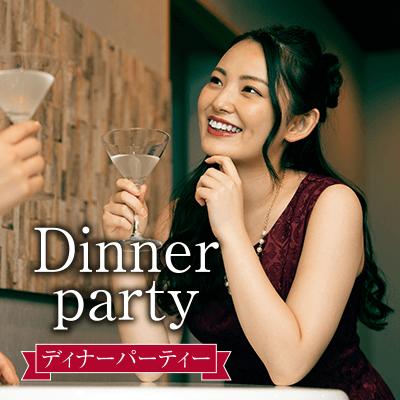 【大阪/梅田】《容姿を褒められる女性×管理職などの男性》ディナー☆魅力的条件満載