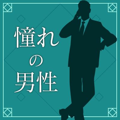 《年収600万円超+高学歴・豪華職業》 医師/弁護士/税理士などの男性♡