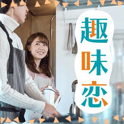 《同年代☆男女25~36歳》楽しい展示♪大阪歴史博物館