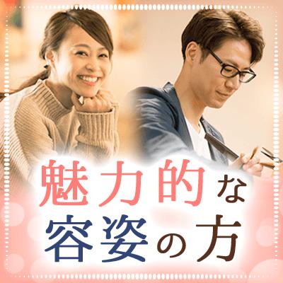 【ZWEI名古屋ラウンジ】40代メイン♡ステキTOP3《恋人いそう・穏やか・コミュニケーション上手な方》
