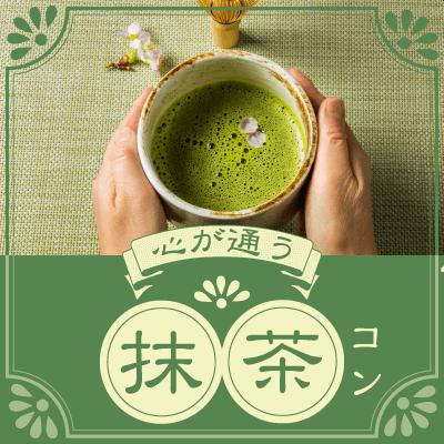 《冷た~い夏メニュー★抹茶コン》夏季限定の抹茶アフォガード♪