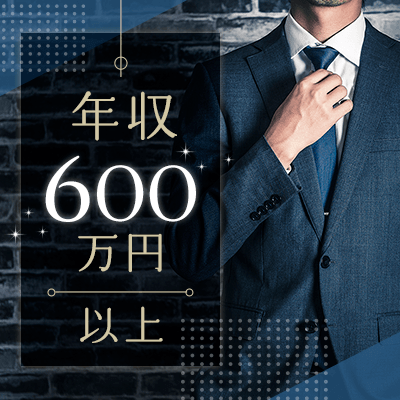 現在8対8!40代メイン♡《年収600万円以上の男性》&温泉・旅行好きの方