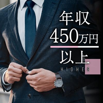 【宮崎】大人恋活♡《年収450万円以上&若く見える・包容力のある男性》