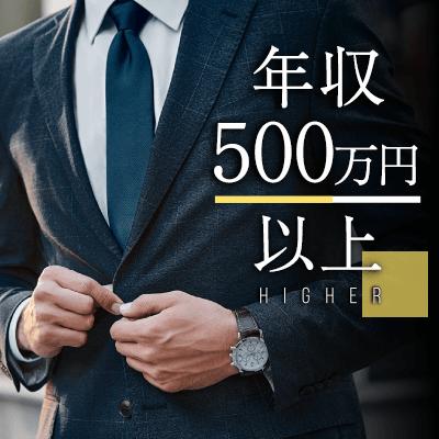 【名古屋ラウンジ】\同年代/恋愛結婚したい方♡《年収500~700万円の愛情表現してくれる男性》