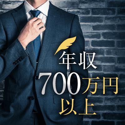 【銀座4階】《魅力的なスタイルや顔立ち♪》年収700万以上etcエリート男性