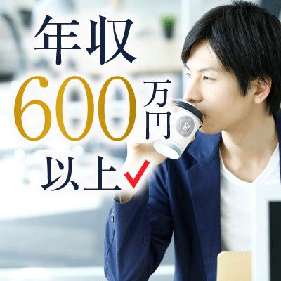 【東京/4階】◆◆20代女性限定!◆◆お付き合い前向きな女性との出会い♡