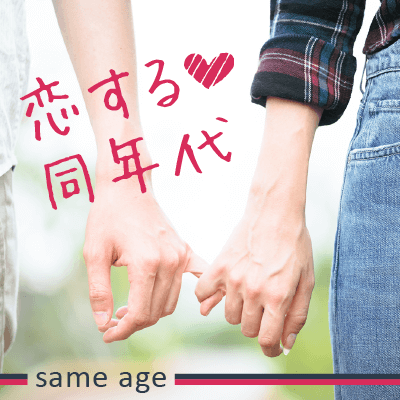 【名古屋駅すぐ】同世代恋活♡《名古屋駅でプチデート気分♪》ペアで楽しむミッションパーティー
