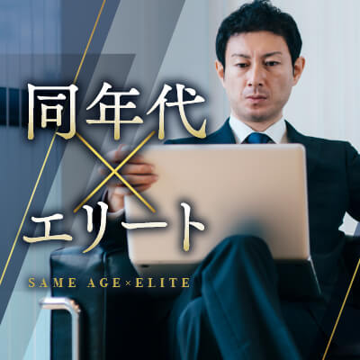 【大阪】ディナーコン《高収入/大手企業勤務などの男性》《協調性/尊重性がある女性》