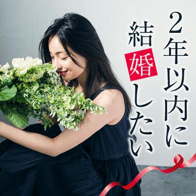 【沖縄ラウンジ】30代男女メイン♡2年以内の結婚が理想《価値観を共有できる男女の出会い》
