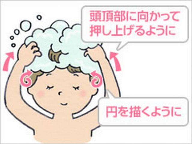 髪パーツモデルも実践☆『美髪』になれる簡単テクニック
