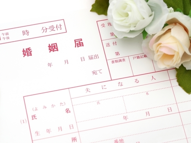2022年4月からは男女とも18歳から結婚が可能に!